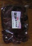 murasakiimo_tips.JPG